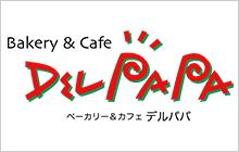logo-delpapa1