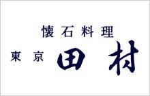 logo-tamura